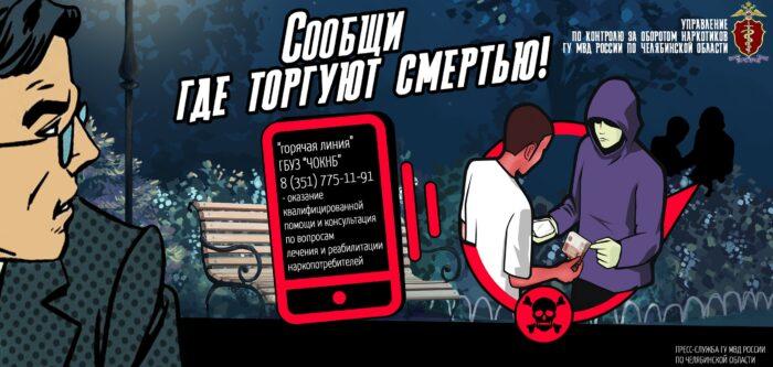 n_210316_3_ico