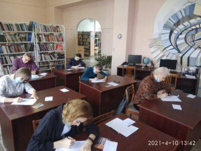 Тотальный диктант в библиотеке №16 Маяк