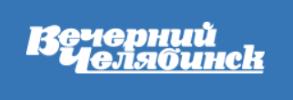 Первая городская газета «Вечерний Челябинск»